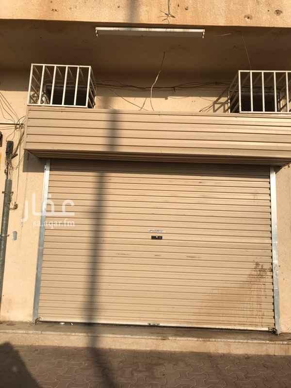 محل للإيجار في طريق الملك عبدالعزيز ، حريملاء