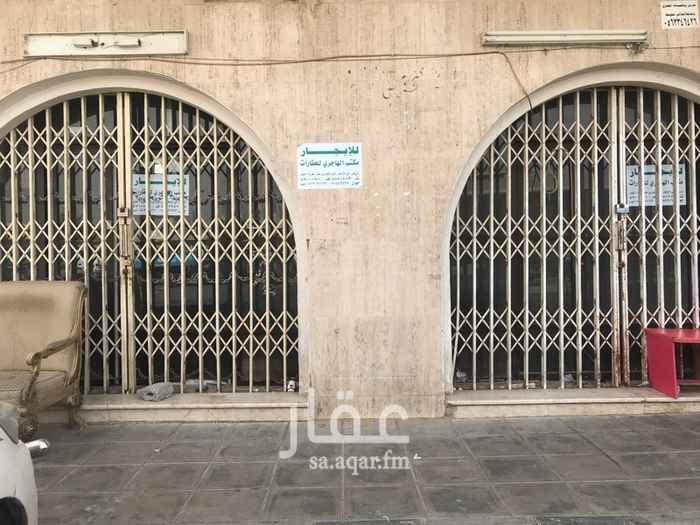 محل للإيجار في شارع الامير مقرن بن عبدالعزيز ، حي النزهة ، الرياض