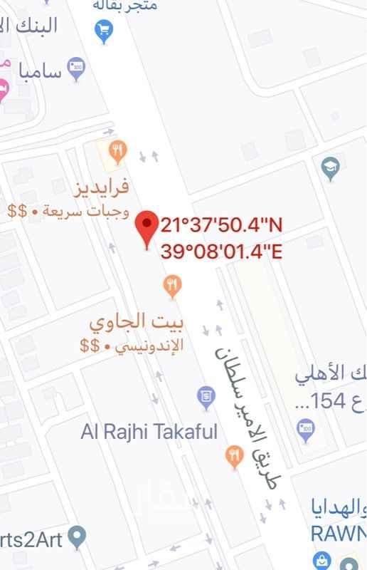 أرض للبيع في شارع محمد بن ابي بكر ، حي النهضة ، جدة ، جدة