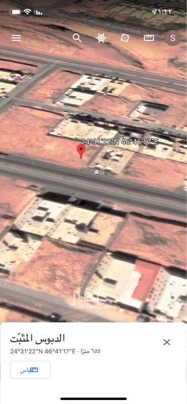 أرض للبيع في شارع هيدب ، حي بدر ، الرياض