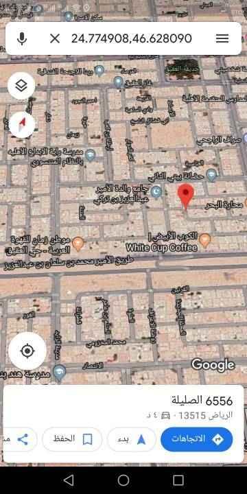 أرض للبيع في شارع البحر المتوسط ، حي العقيق ، الرياض