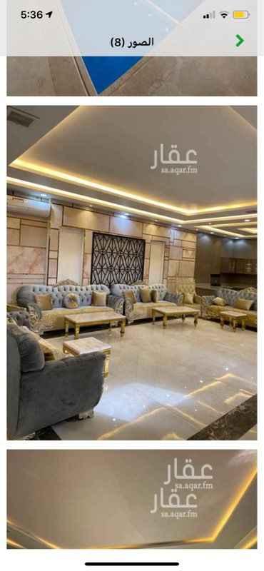 استراحة للإيجار في حي العزيزية ، الرياض ، الرياض