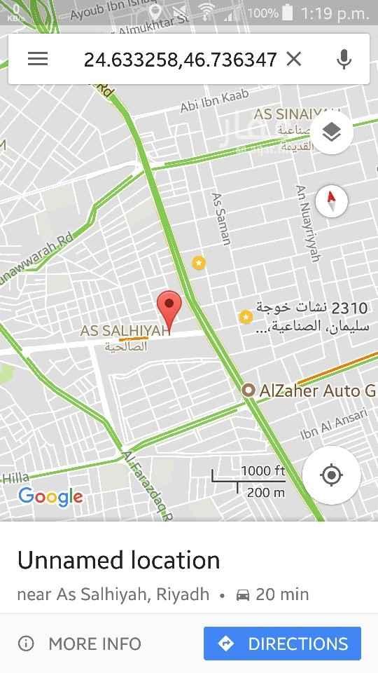 شقة للإيجار في شارع الامام عبدالرحمن بن فيصل ، الصالحية ، الرياض ، الرياض