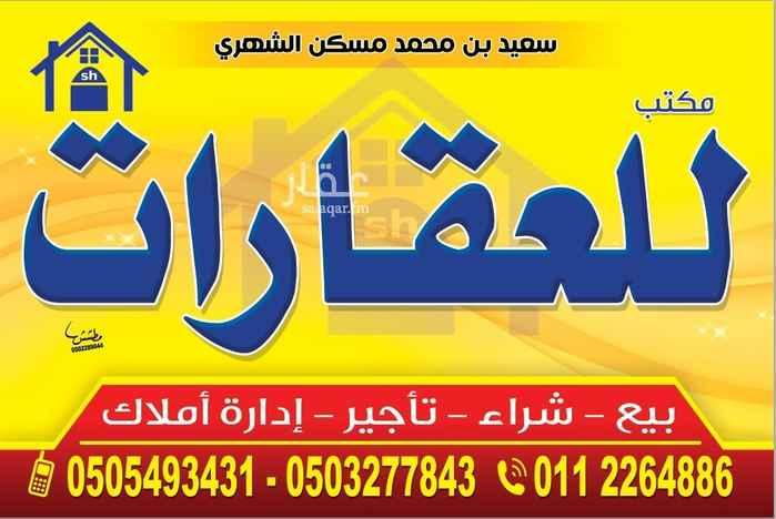 دور للإيجار في شارع ال قضيبي ، حي الخليج ، الرياض ، الرياض