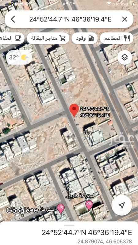 أرض للبيع في حي ، شارع أبي علي الهجري ، حي العارض ، الرياض ، الرياض