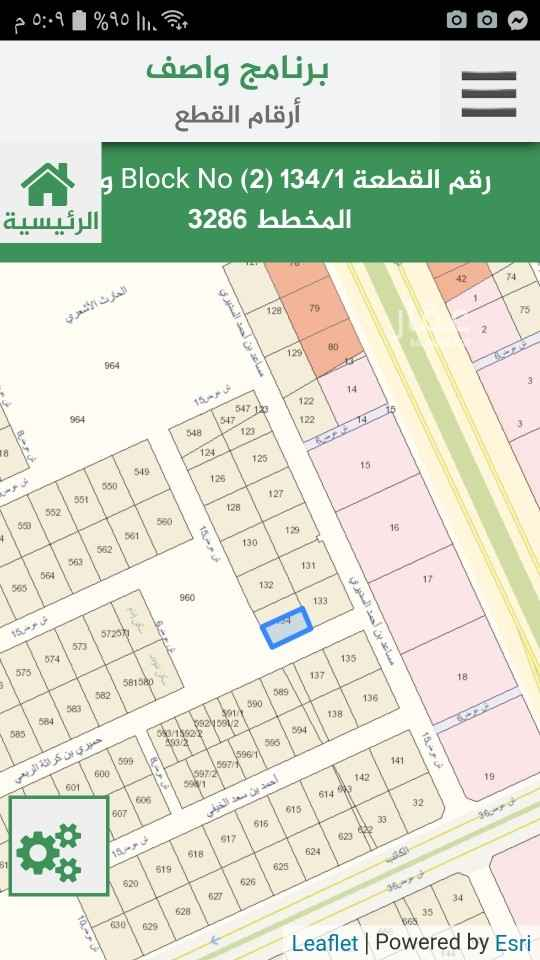 أرض للبيع في شارع انس ابن مالك ، حي النرجس ، الرياض