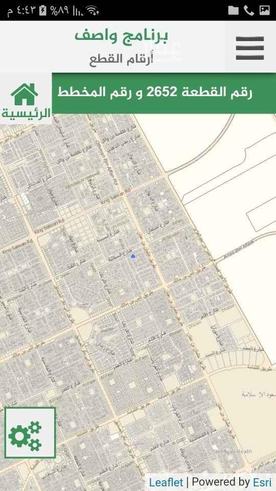 أرض للبيع في شارع رقم 488 ، الرياض ، الرياض