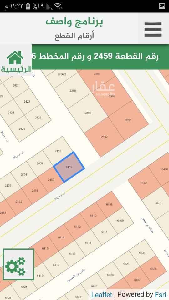 أرض للبيع في شارع أحمد بن علي الشوائطي ، الرياض ، الرياض