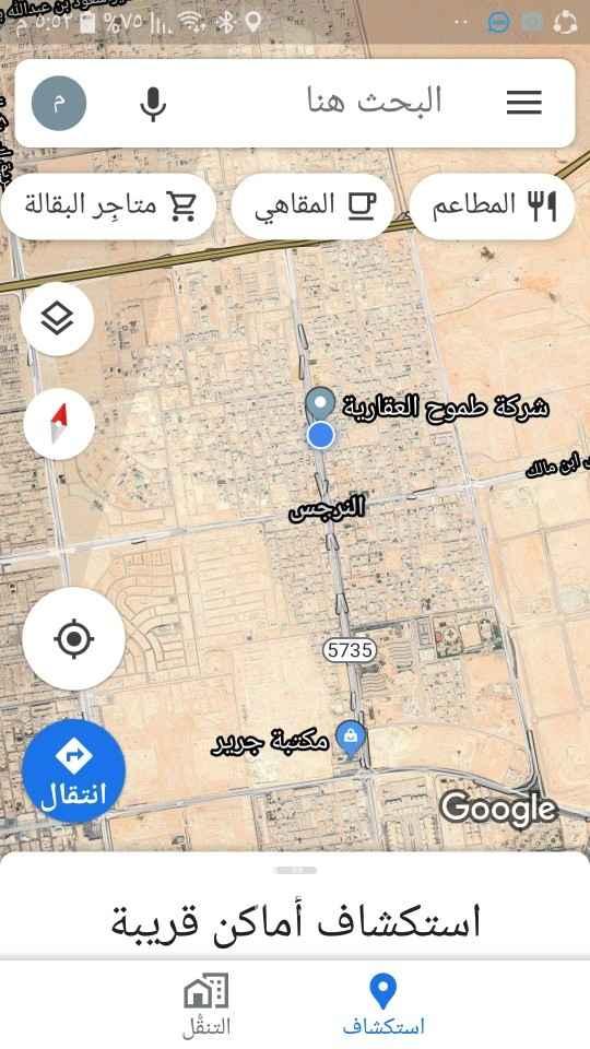 أرض للبيع في طريق عثمان بن عفان ، الرياض ، الرياض