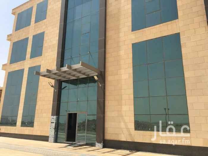 مكتب تجاري للإيجار في حي العارض ، الرياض