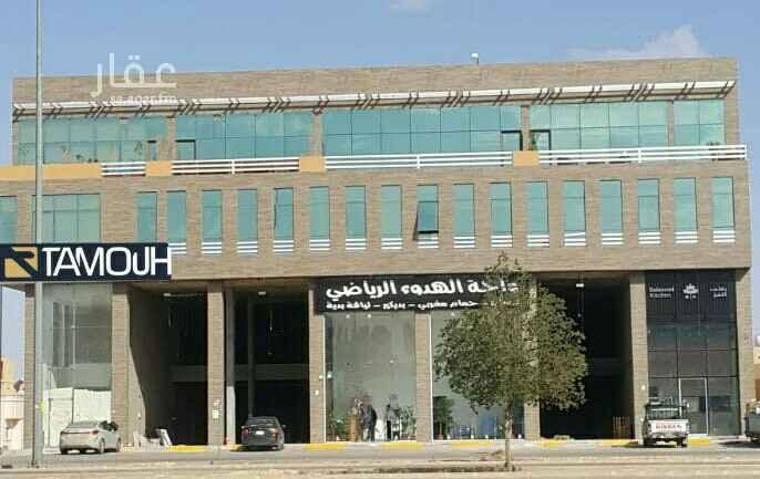 محل للإيجار في طريق عثمان بن عفان ، الرياض ، الرياض