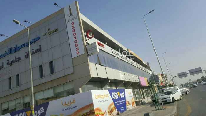 محل للإيجار في طريق ابي بكر الصديق ، الرياض ، الرياض
