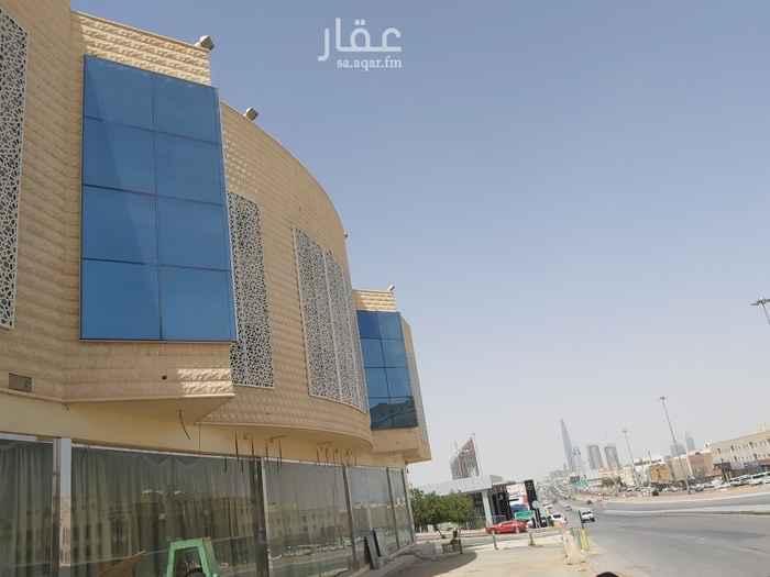 محل للإيجار في طريق العروبة الفرعي ، حي الرائد ، الرياض ، الرياض