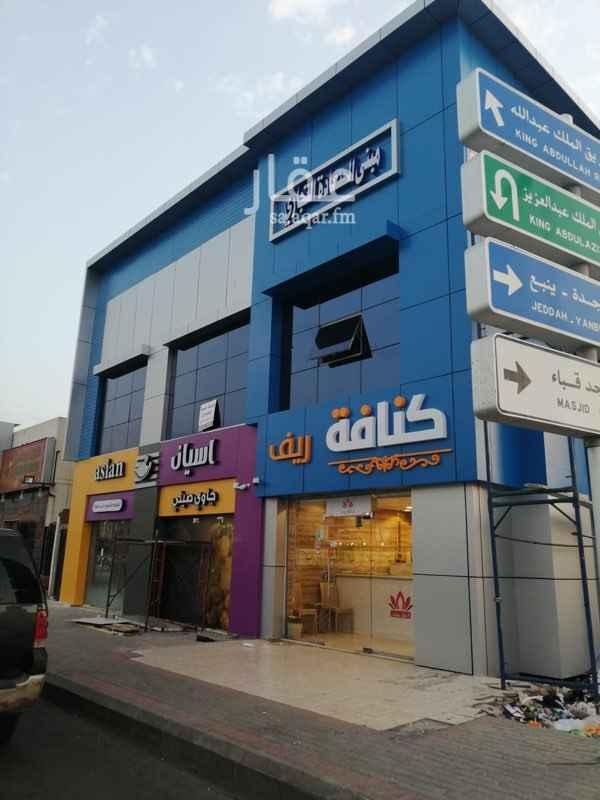 عمارة للإيجار في طريق الامير محمد بن عبدالعزيز ، حي الخالدية ، المدينة المنورة