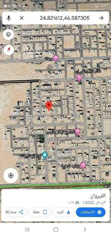 أرض للبيع في شارع العمارية ، حي القيروان ، الرياض ، الرياض