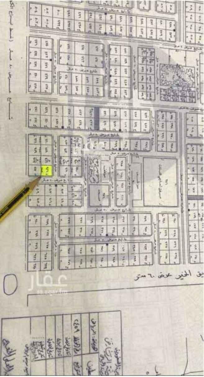 أرض للبيع في شارع رويغب ، حي حطين ، الرياض ، الرياض