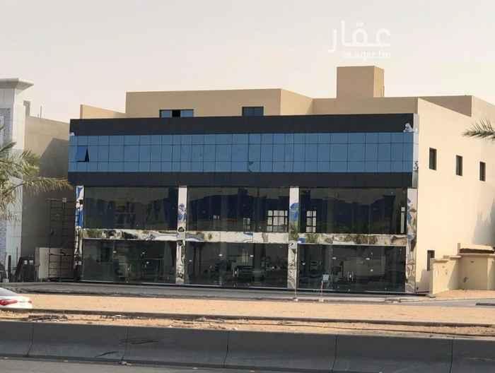 عمارة للبيع في حي ، الطريق الدائري الغربي ، حي ظهرة نمار ، الرياض ، الرياض