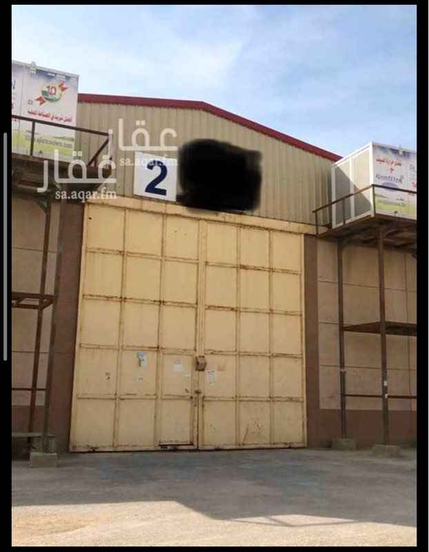 مستودع للإيجار في شارع الحمراء ، حي السلي ، الرياض ، الرياض