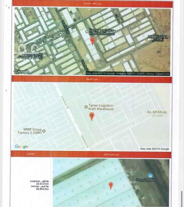 أرض للبيع في شارع خليج الكويت ، حي السلي ، الرياض ، الرياض