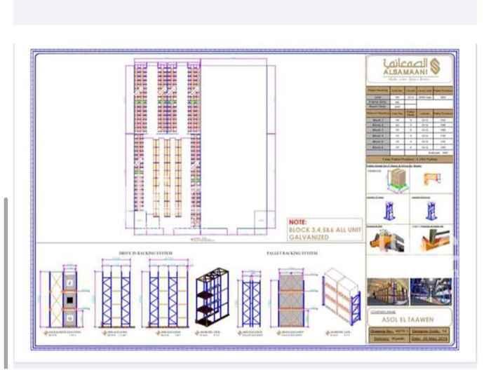 أرض للبيع في شارع قبيان ، حي السلي ، الرياض ، الرياض