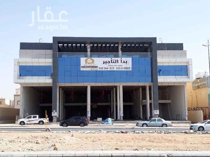 عمارة للبيع في شارع خالد بن الوليد ، حي قرطبة ، الرياض