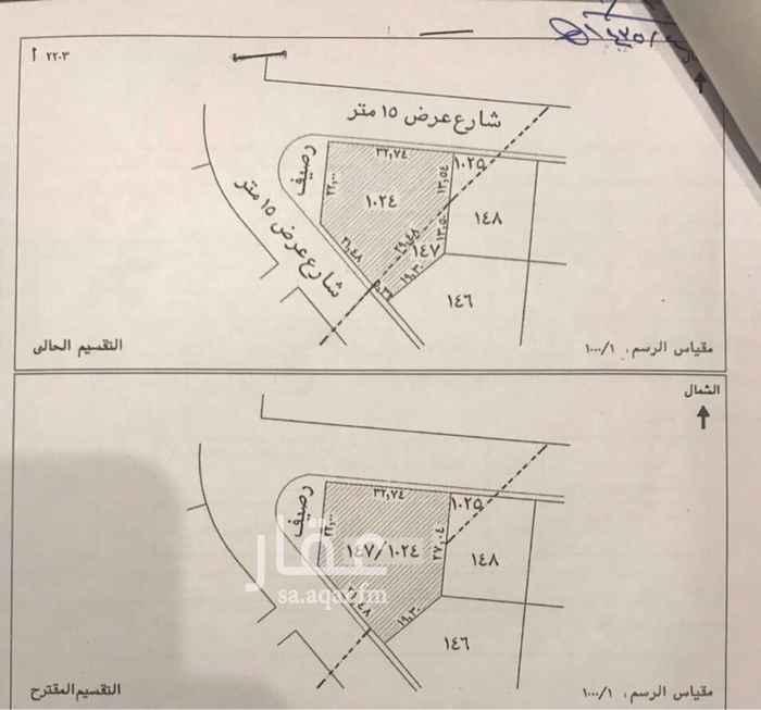أرض للبيع في شارع الامام ابراهيم بن سباع ، حي الياسمين ، الرياض ، الرياض
