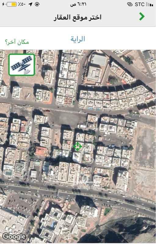 عمارة للبيع في شارع ابن ابى ذئب ، حي الراية ، المدينة المنورة