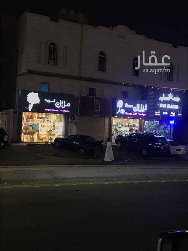 عمارة للبيع في شارع انقره ، حي السامر ، جدة
