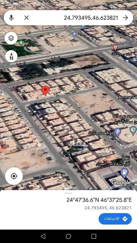 أرض للبيع في شارع الحوطة ، حي الملقا ، الرياض ، الرياض