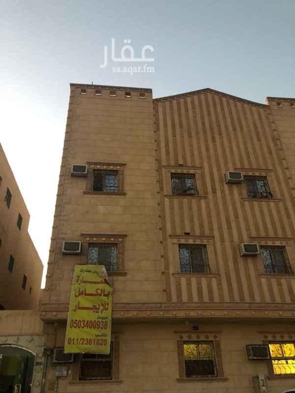 عمارة للإيجار في شارع الشيهان ، حي اشبيلية ، الرياض