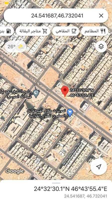 أرض للبيع في الرياض ، حي بدر ، الرياض