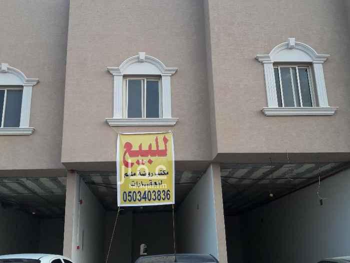 عمارة للبيع في شارع الامير مقرن بن عبدالعزيز ، حي النزهة ، الرياض ، الرياض