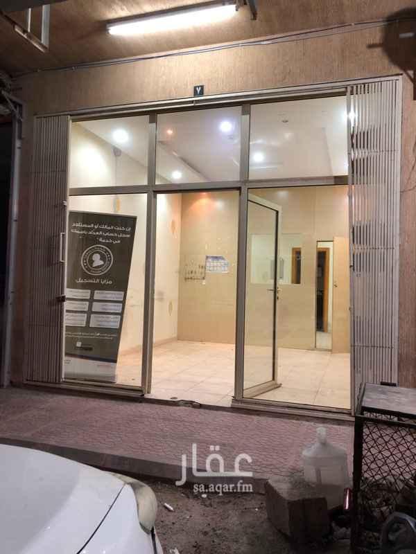 محل للإيجار في شارع الامام محمد اسماعيل الصنفاني ، حي الخليج ، الرياض
