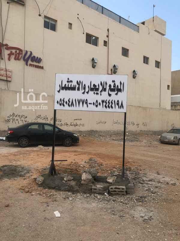 أرض للإيجار في الطريق الدائري الغربي الفرعي ، حي السويدي الغربي ، الرياض ، الرياض