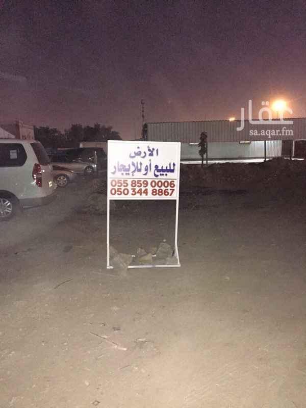 أرض للبيع في الطريق الدائري الجنوبي الفرعي ، حي المصانع ، الرياض