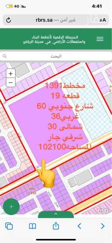 أرض للبيع في شارع ابن العميد ، حي السلي ، الرياض ، الرياض