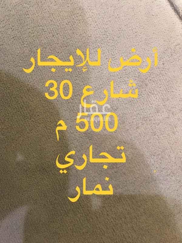 أرض للبيع في شارع أبو سعيد النقاش ، حي العوالي ، الرياض