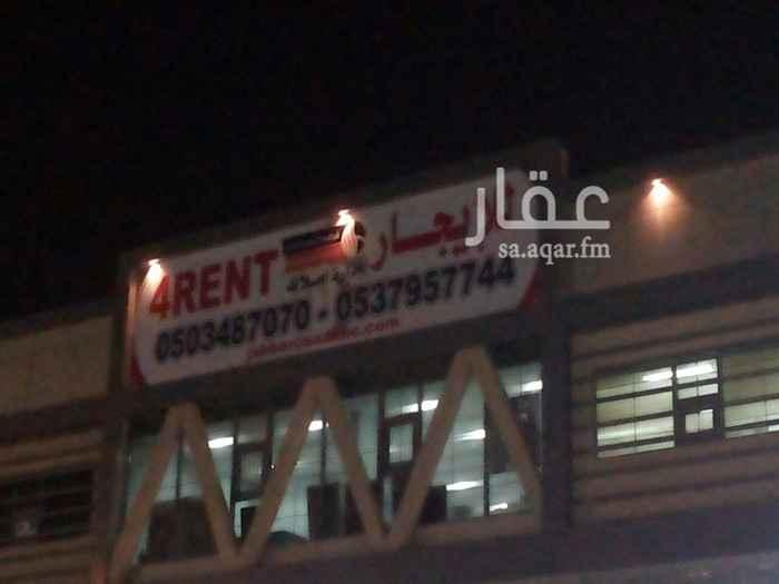 مكتب تجاري للإيجار في شارع الشيخ عبدالعزيز بن عبدالرحمن بن بشر, الخليج, الرياض