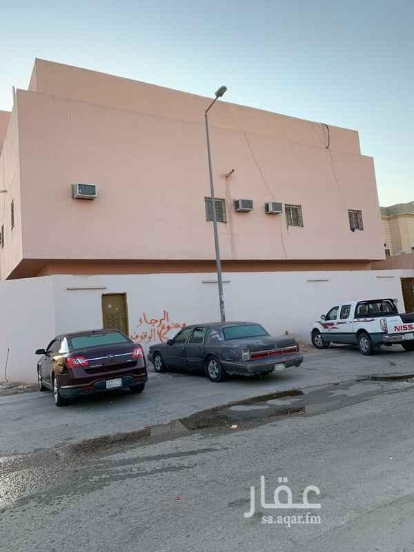 شقة للإيجار في شارع وادي الرشاء ، حي النسيم الشرقي ، الرياض ، الرياض