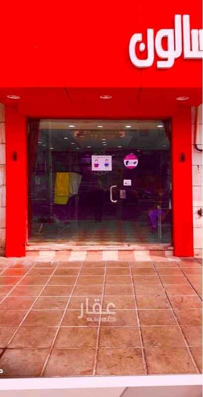محل للبيع في شارع حراء ، حي الزهراء ، جدة ، جدة