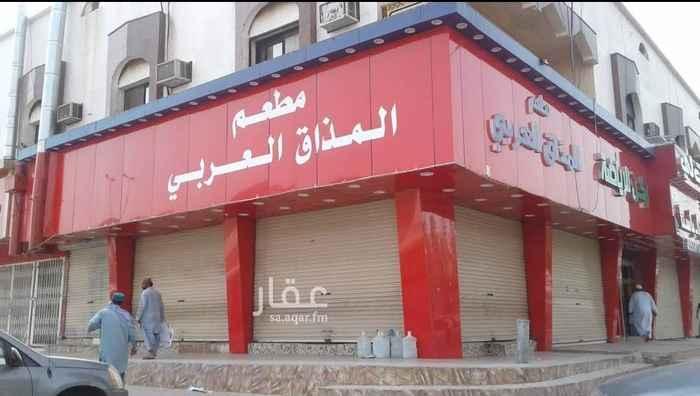محل للبيع في شارع المهندس عمر قاضي ، حي الخضراء ، مكة
