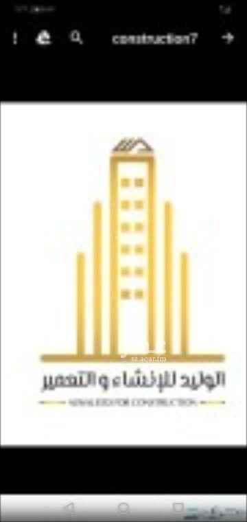 أرض للبيع في شارع حي بن ثعلبة بن الهون ، حي مريخ ، جدة ، جدة