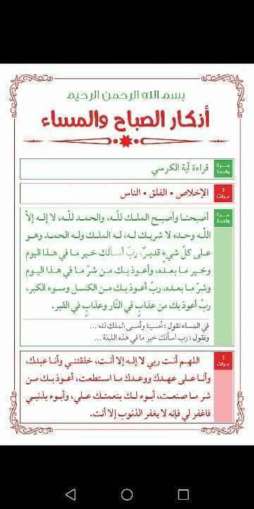 عمارة للبيع في طريق الملك عبدالعزيز ، حي الملك فهد ، الرياض ، الرياض