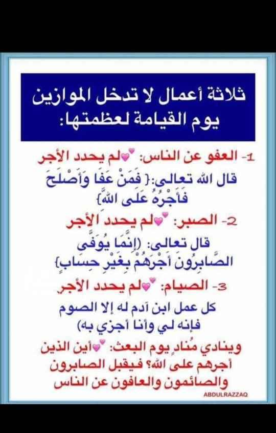 أرض للإيجار في طريق الملك عبدالعزيز الفرعي ، حي الياسمين ، الرياض ، الرياض