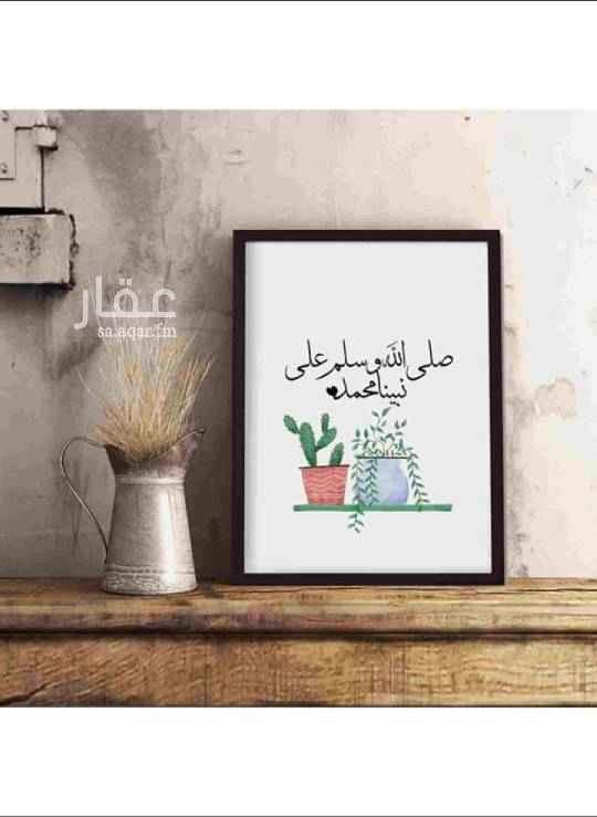 أرض للإيجار في طريق الملك عبدالعزيز الفرعي ، حي الصحافة ، الرياض ، الرياض