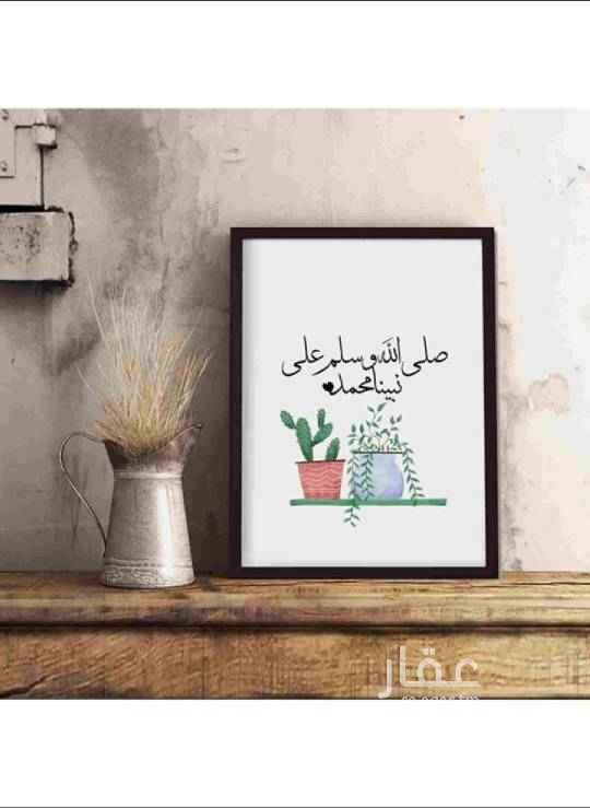 أرض للإيجار في شارع الامير سلمان بن محمد بن سعود ، حي الصحافة ، الرياض ، الرياض