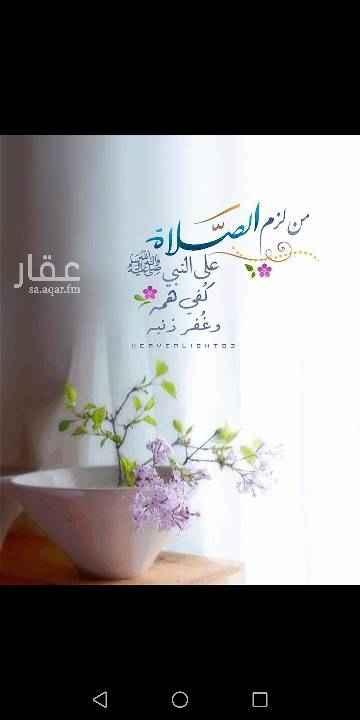أرض للبيع في طريق الأمير محمد بن سلمان بن عبدالعزيز ، حي الندى ، الرياض ، الرياض