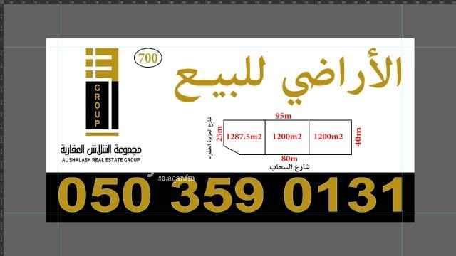 أرض للبيع في شارع الجزيرة الخضراء ، حي الندوة ، الرياض ، الرياض