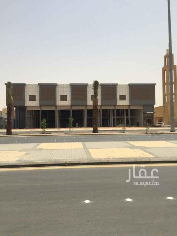 عمارة للبيع في طريق الشيخ حسن بن حسين بن علي, قرطبة, الرياض