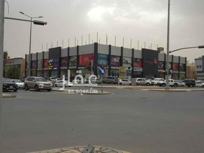 عمارة للبيع في طريق الشيخ حسن بن حسين بن علي, المونسية, الرياض